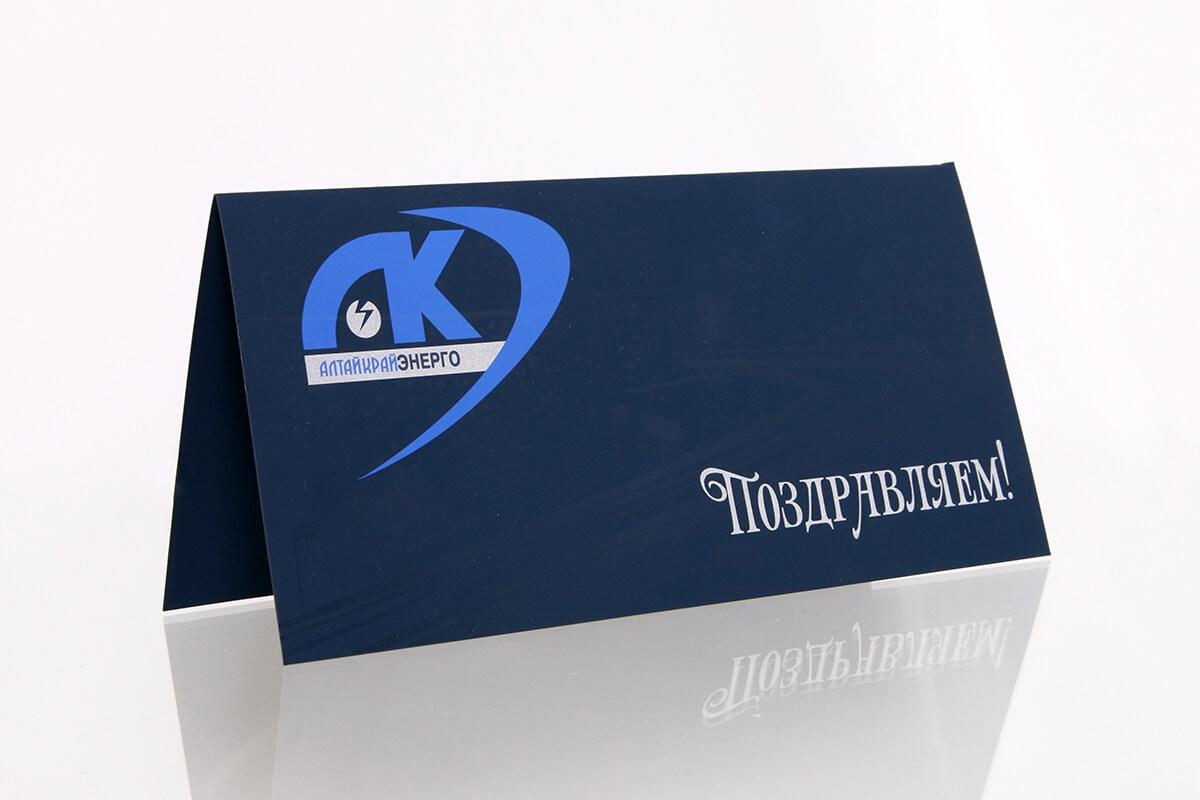 Корпоративные открытки с логотипом, днем